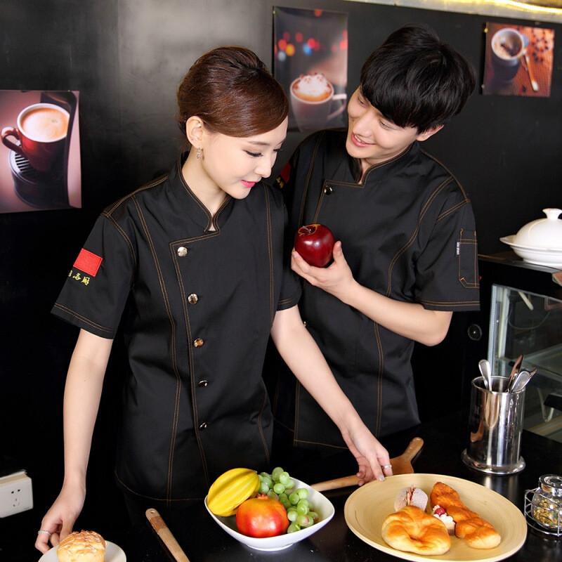 学校食堂工作服短袖幼儿园后勤工装食品厂服装夏季女士厨房厨师服l5