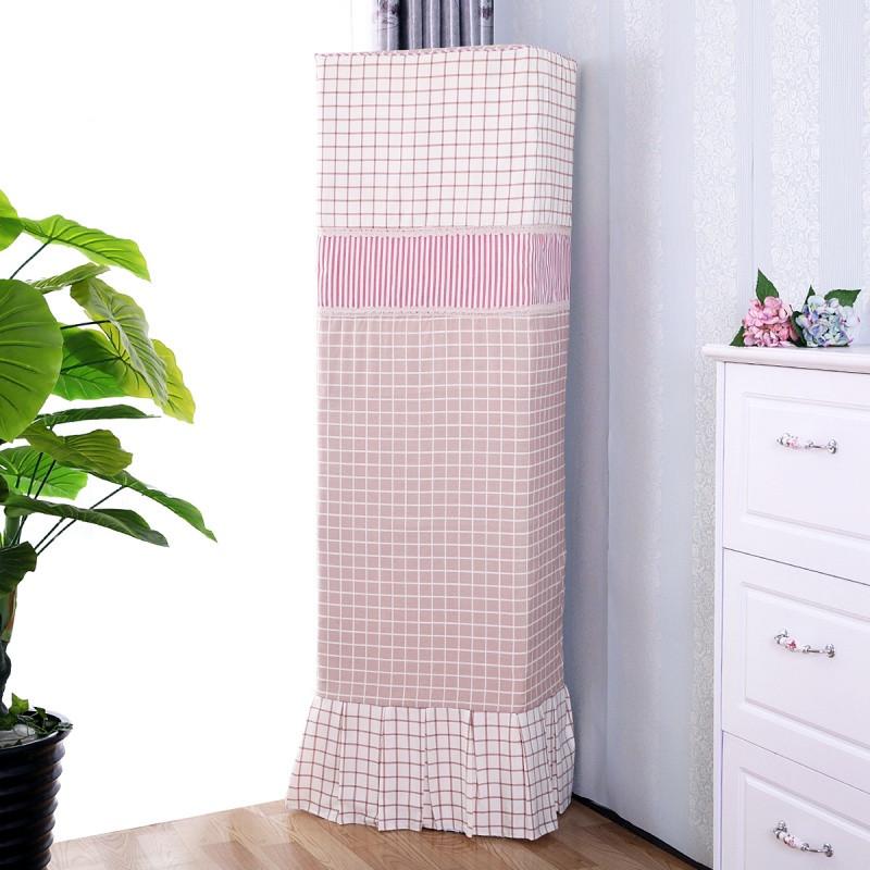 格子布艺空调罩子柜式空调罩格力美的柜机柜机罩子立式空调套