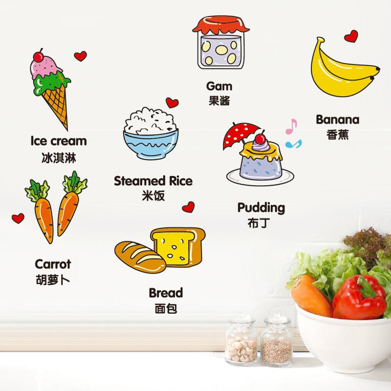 可爱卡通冰箱贴纸瓷砖玻璃贴厨房柜门儿童房墙壁装饰墙贴食物面包