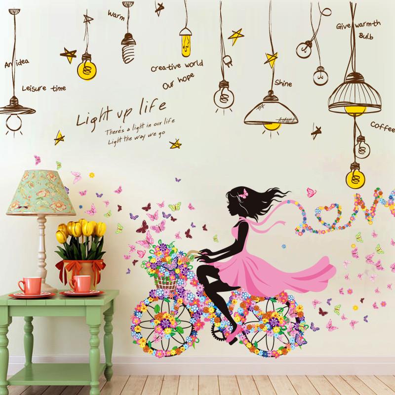 可移除墙贴纸贴画欧式风格西餐厅墙壁墙面装饰吊灯创意简约路灯