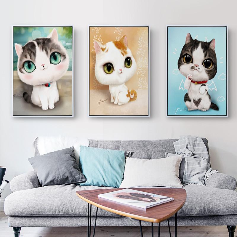 简约现代可爱动物装饰画萌宠卡通画儿童房墙画客厅卧室床头画壁画