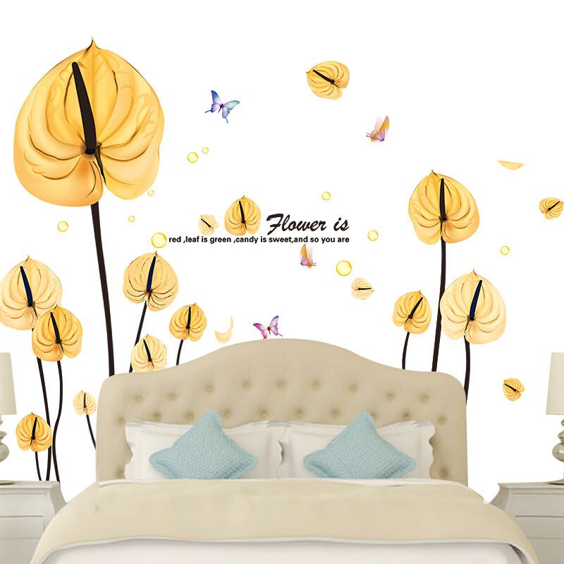 现代创意温馨花卉卧室墙贴纸简约客厅沙发电视墙背景可移除粘贴画