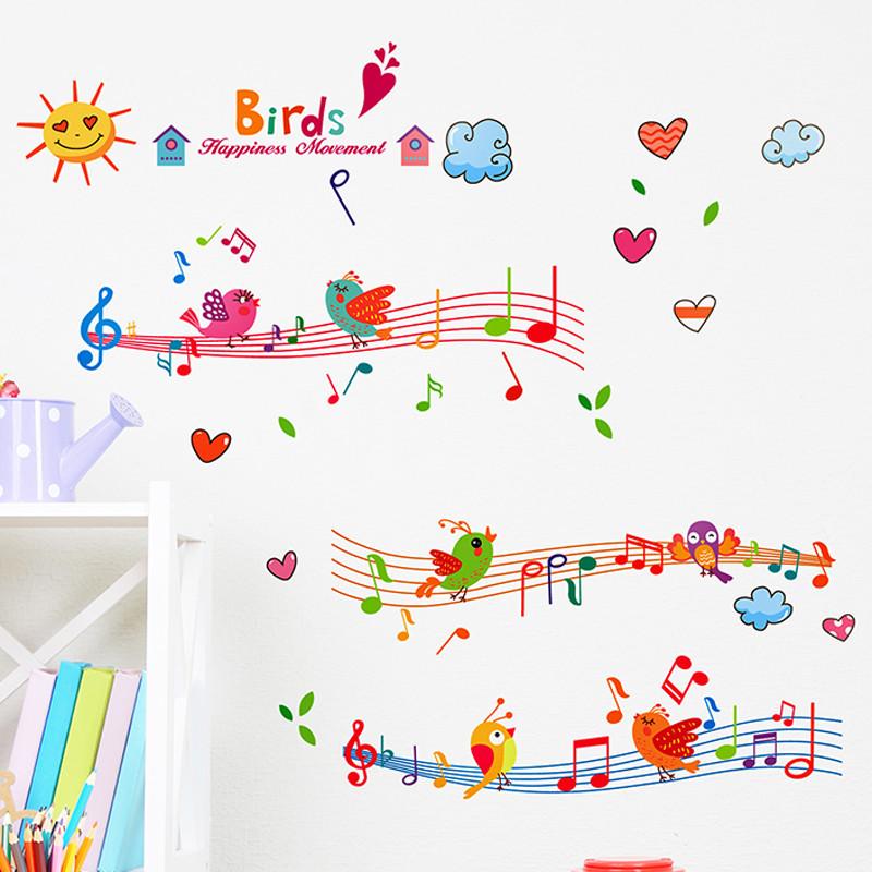 主题墙墙贴纸贴画音乐音符五线谱儿童房幼儿园教室墙面装饰品创意