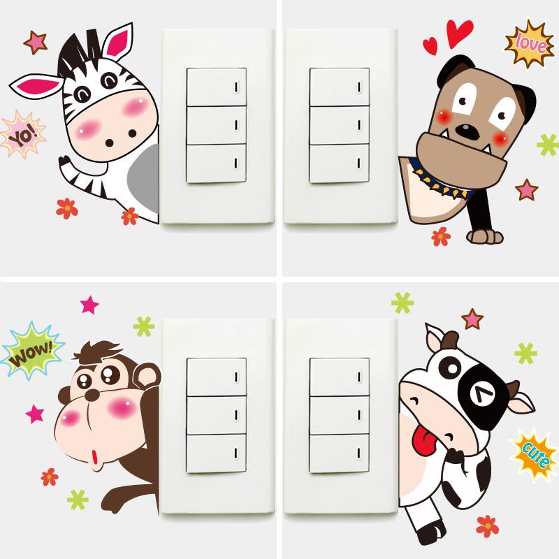 墙贴纸贴画儿童房间幼儿园墙壁装饰卡通可爱动物搞笑开关贴插座贴