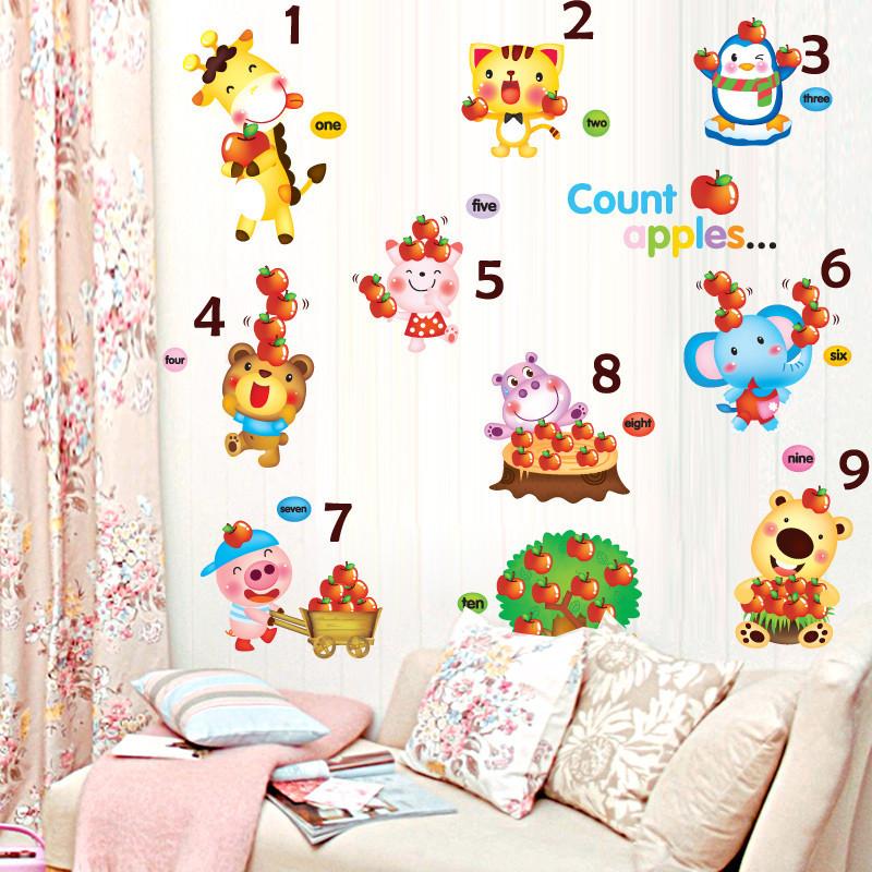 卡通可爱动物数苹果墙贴纸贴画幼儿园宝宝早教学习儿童房间装饰品