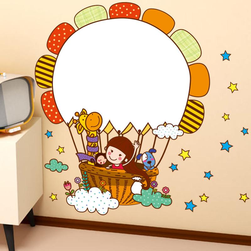 卡通儿童房间墙贴纸墙壁装饰贴画幼儿园教室寝室热气球涂鸦白板贴
