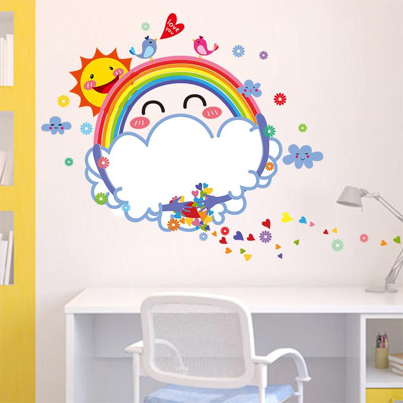 墙贴纸贴画卡通儿童房间彩虹太阳云朵白板贴幼儿园教室墙壁装饰画