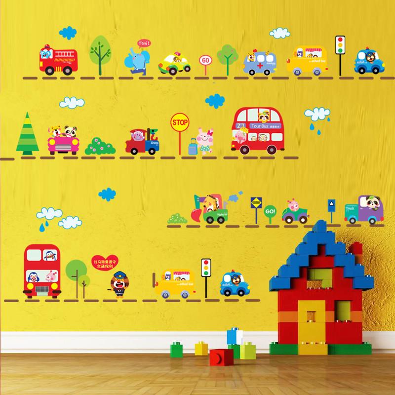 幼儿园教室卡通儿童房间墙面贴画益智早教动物小汽车墙贴纸自己粘