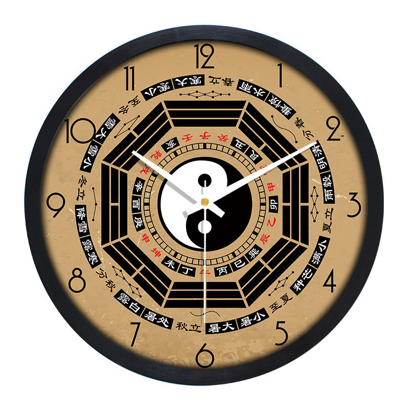 太极八卦创意静音挂钟 客厅中式风水足道中医养生中国
