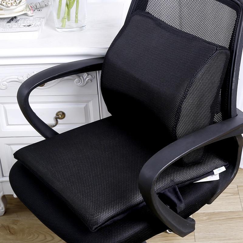 靠垫办公室腰靠套装记忆棉座椅汽车靠背垫孕妇护腰靠枕腰椎垫腰枕