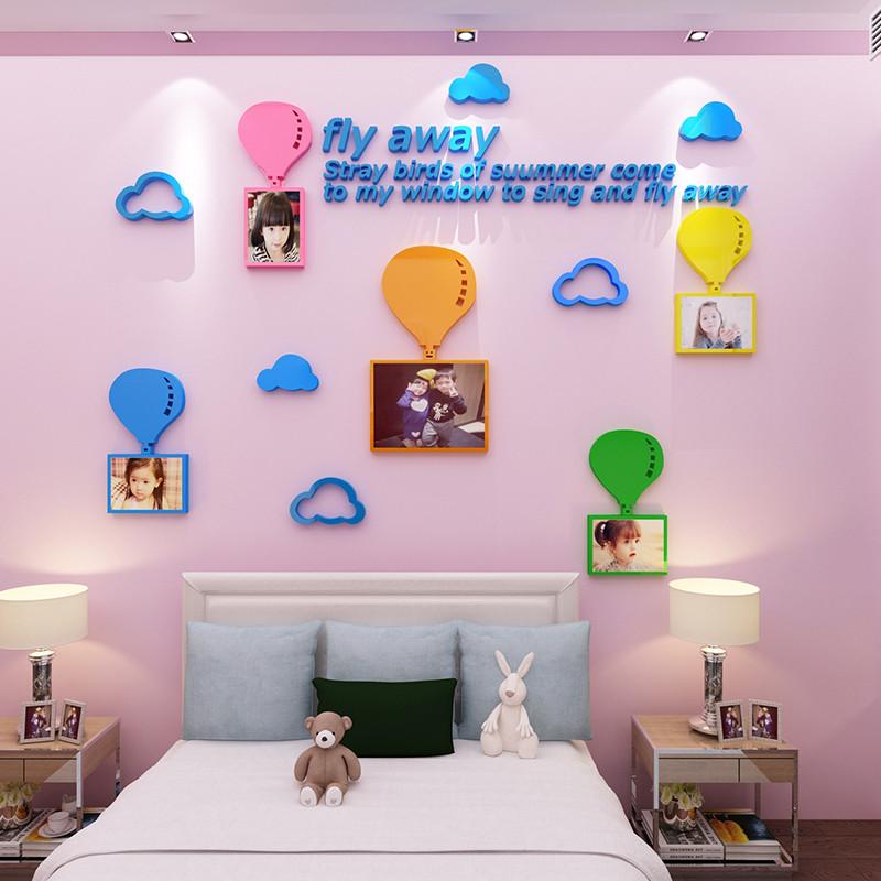 浪漫气球照片墙贴画客厅卧室电视背景墙贴纸儿童房幼儿园卡通装饰