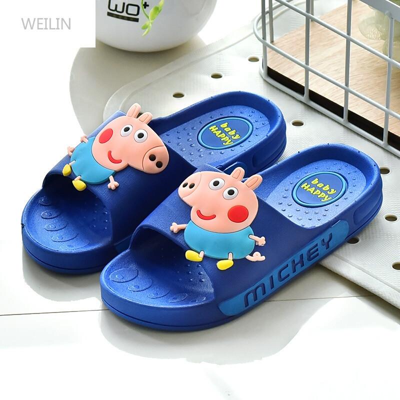 weilin儿童拖鞋女夏居家室内洗澡拖鞋男小孩卡通可爱宝宝浴室凉拖鞋