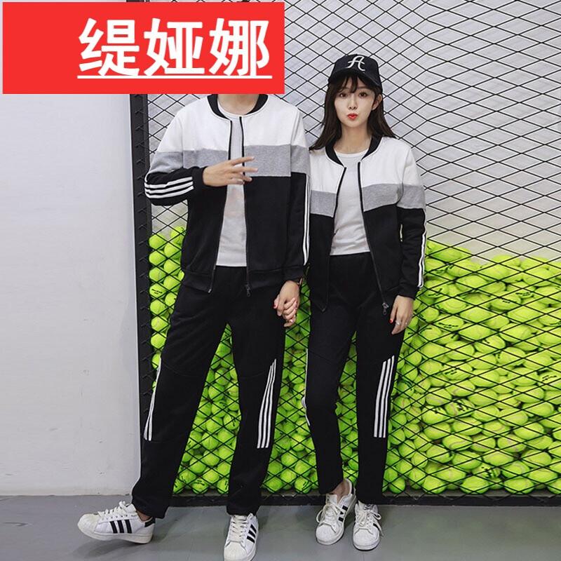 缇娅娜品牌女装高中女式秋装情侣装韩版高中生杭州外国语衣服分数线图片