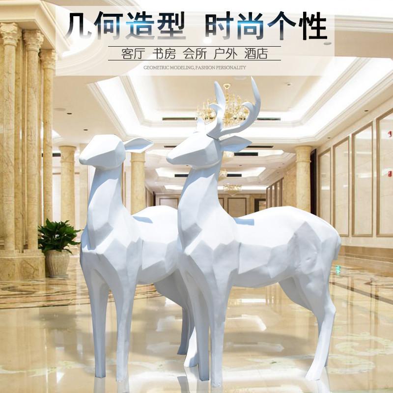 新款2018花园庭院仿真动物几何鹿摆件抽象鹿雕塑麋鹿园林景观玻璃钢
