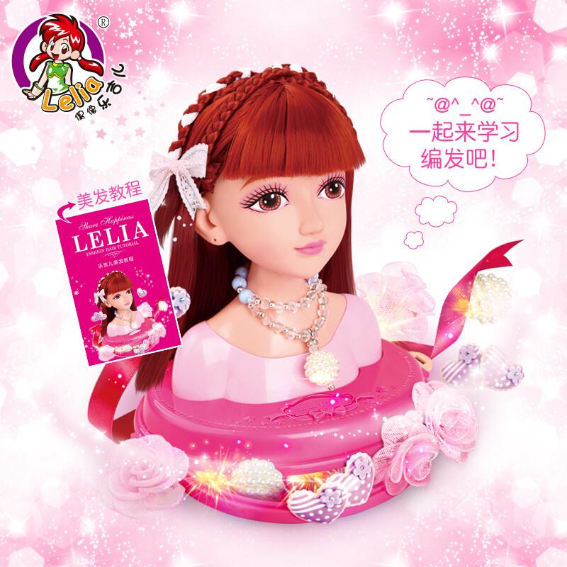 半身发型芭比娃娃带化妆品头饰可练习梳头扎辫子女孩玩具a059-浅棕色
