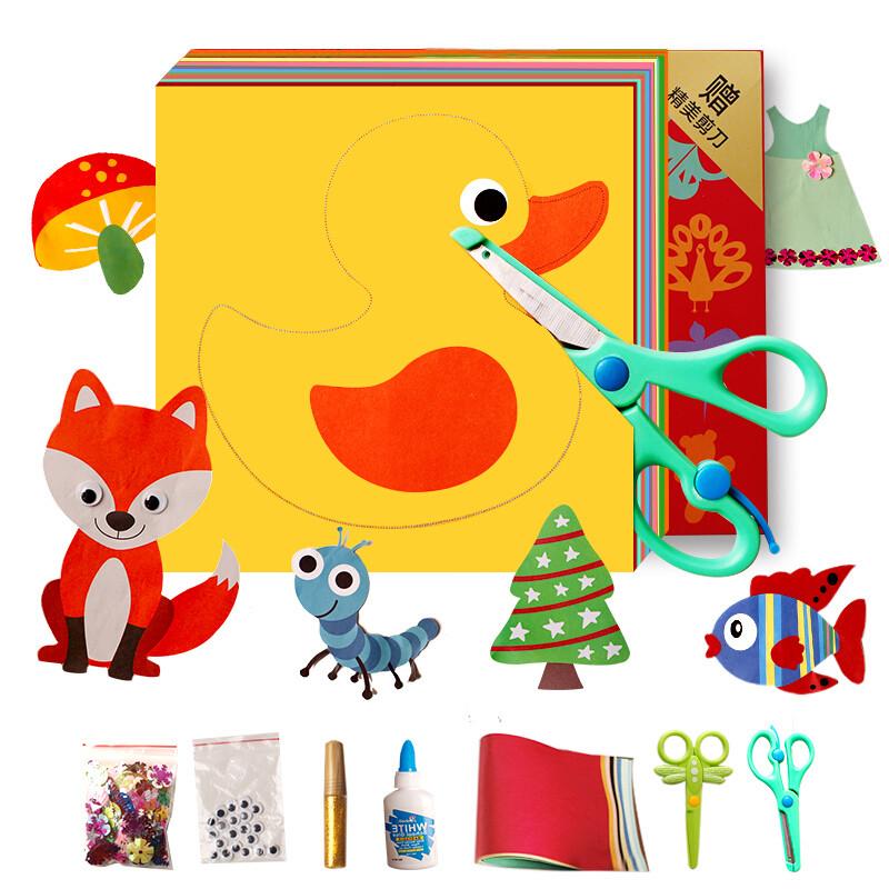 剪纸书儿童手工制作材料宝宝益智玩具3-6岁幼儿园礼物