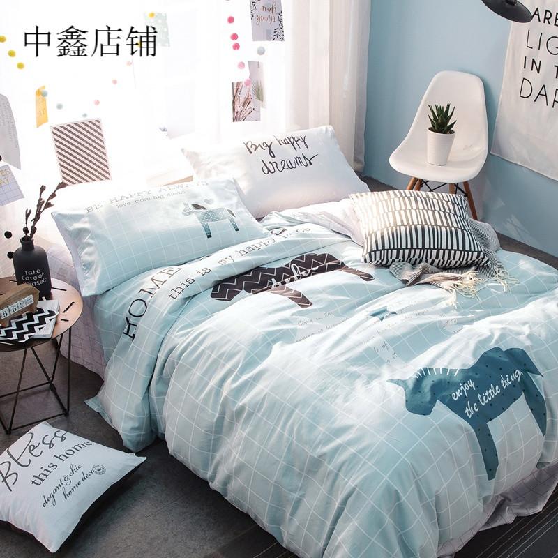 四件套 卡通百搭小清新床单床笠可爱宿舍床上用品