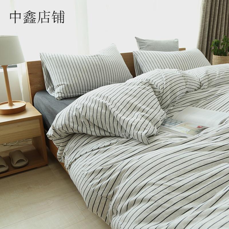 简约日式良品针织棉四件套灰白条纹被套床笠床单床上用品