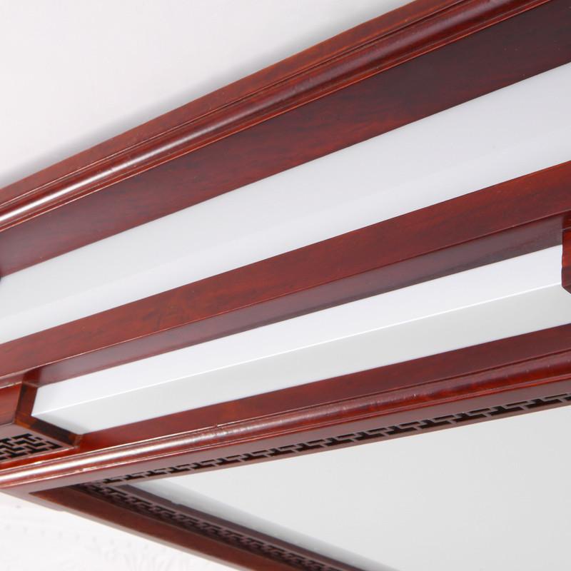 华阁 简约现代中式吸顶灯 客厅灯长方形led实木灯中国风木艺古典灯