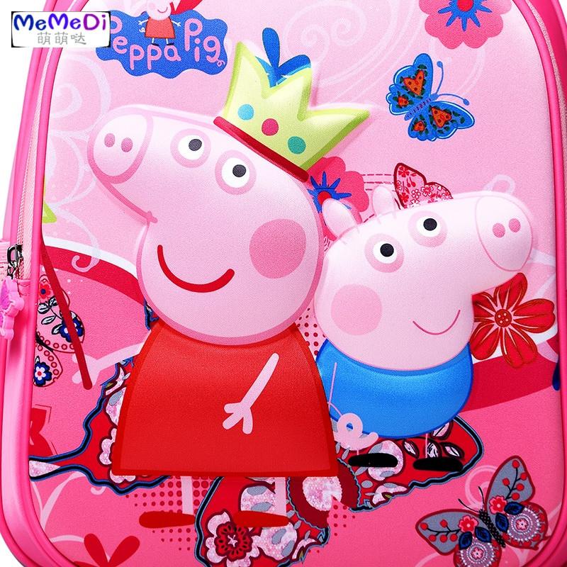 memedi新款幼儿园书包儿童小学女生可爱公主女孩卡通小猪佩奇宝宝小
