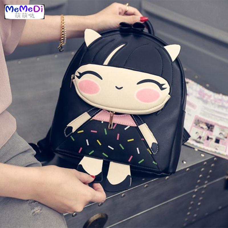 memedi儿童双肩包小女孩旅行背包女童小学生时尚休闲可爱卡通书包韩版