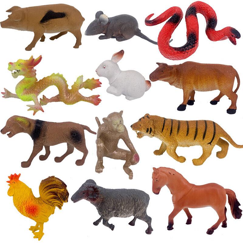 儿童玩具变形蛋十二生肖大号霸王龙塑胶仿真小动物模型金色腕龙特大