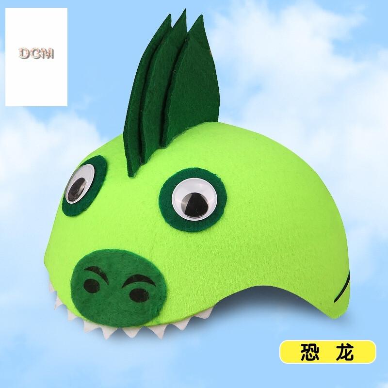 儿童表演卡通小兔小狗老鼠小鸡小猪小羊猴子头饰可爱小动物帽子