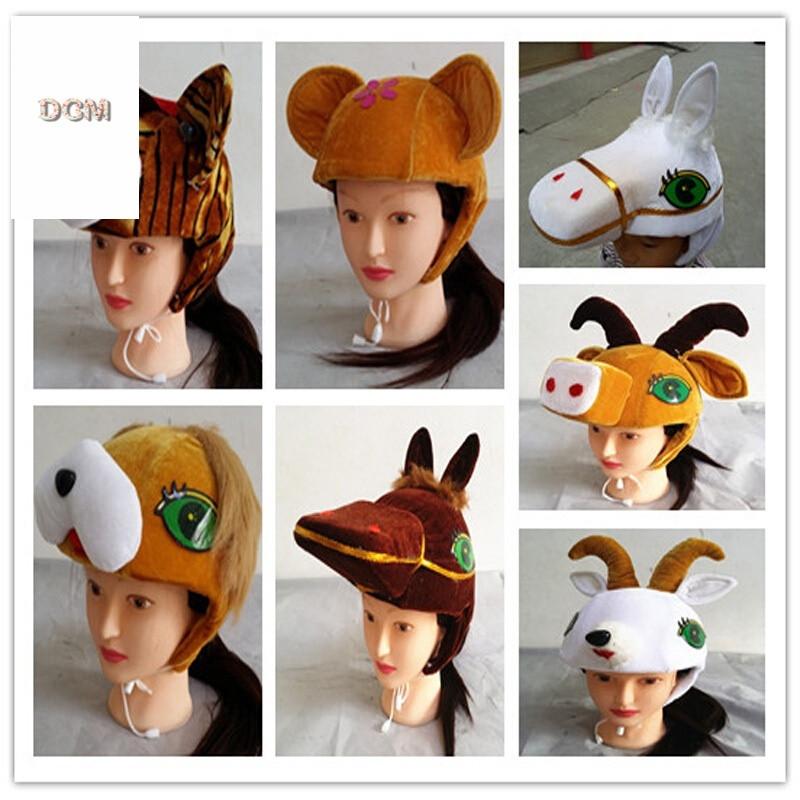 儿童表演动物帽头饰大象狮子老虎小鹿狐狸狗猪山羊牛造型道具