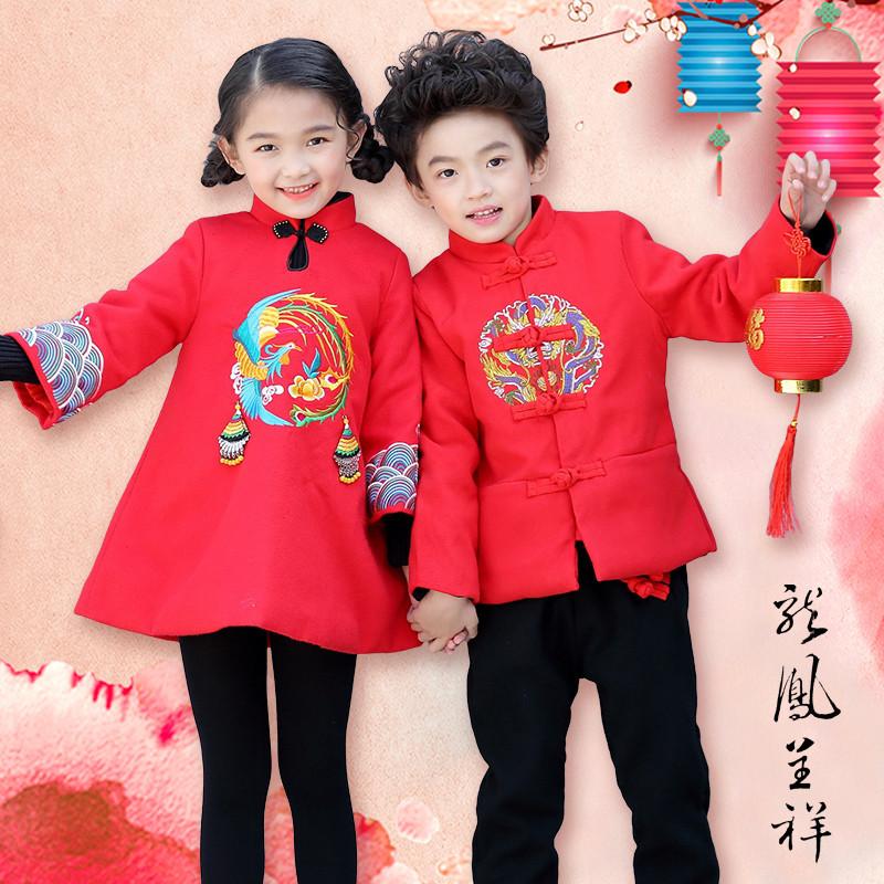 过年喜庆宝宝装女孩男童女童拜年衣服新年中国风儿童唐装套装冬装