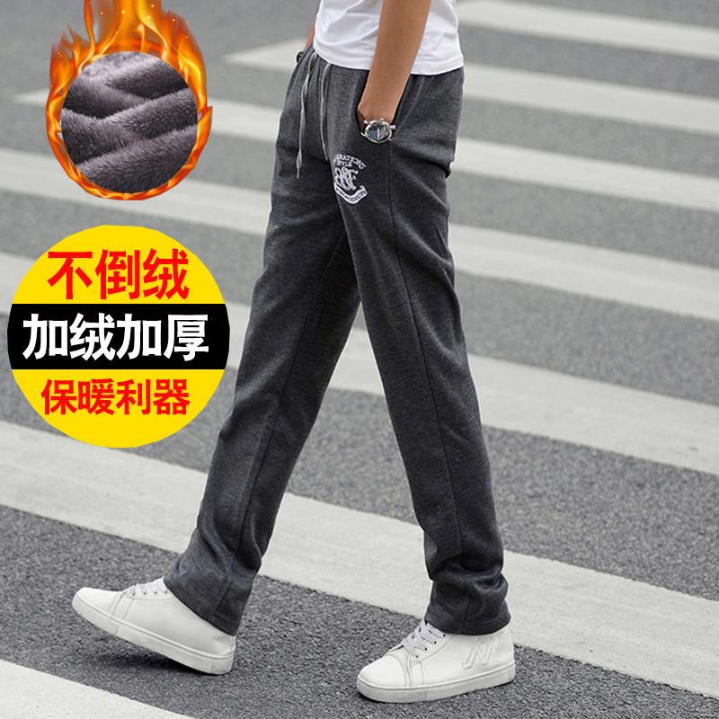 裤子男韩版收口