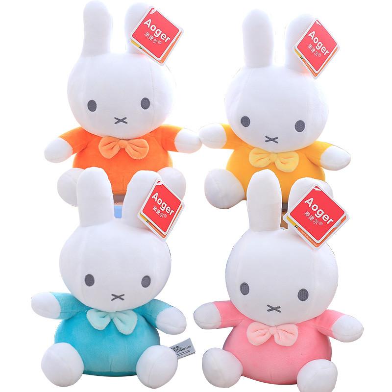 促销aoger正版米菲兔公仔毛绒玩具可爱兔兔玩偶娃娃儿童宝宝生日礼物
