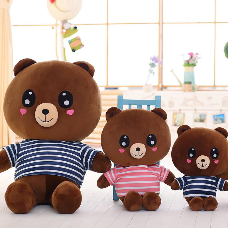 促销可爱表情布朗熊可妮兔子公仔穿衣布娃娃玩偶毛绒玩具生日礼物女生
