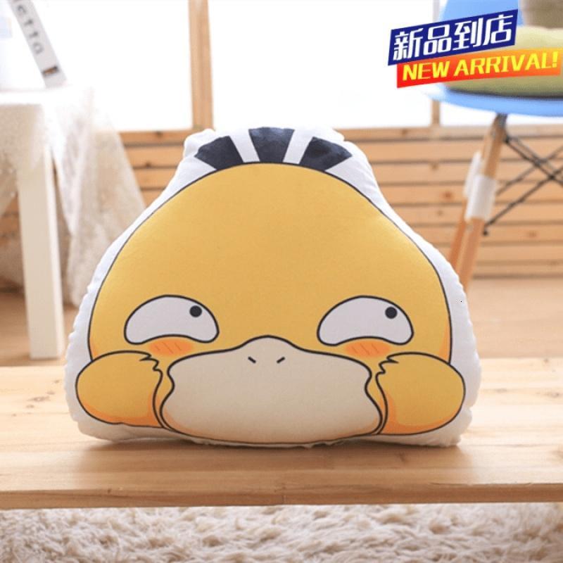 促销贱贱斜眼可达鸭抱枕靠垫可爱小鸭子公仔枕头毛绒玩具生日礼物女友