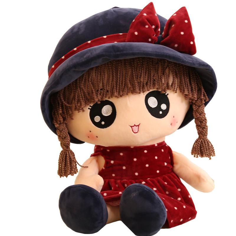 促销欣儿蝴蝶帽女孩洋娃娃呆萌可爱女孩公仔女生节日礼物娃娃毛绒玩具