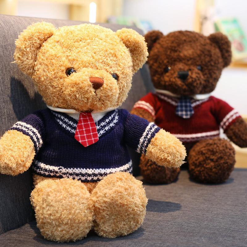 v生日生日礼物熊抱抱熊泰迪小熊公仔布娃娃毛绒玩具领带玩具恐龙送女生毛衣先生儿童图片