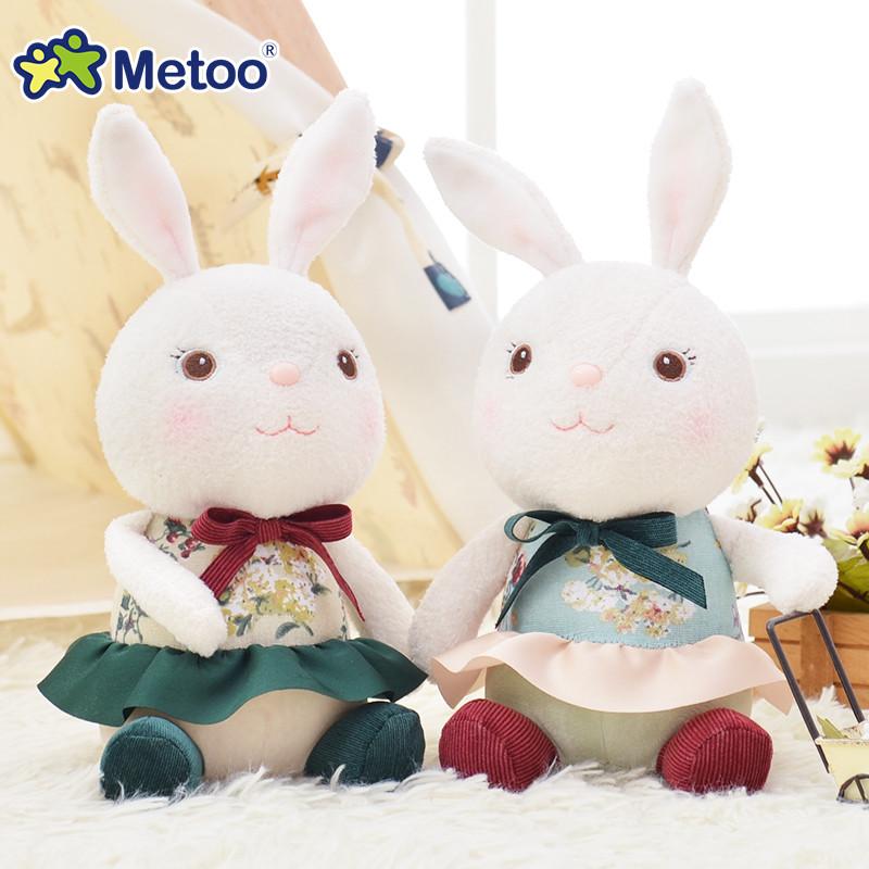 促销metoo迷你提拉米兔坐姿白公仔布娃娃毛绒玩具玩偶