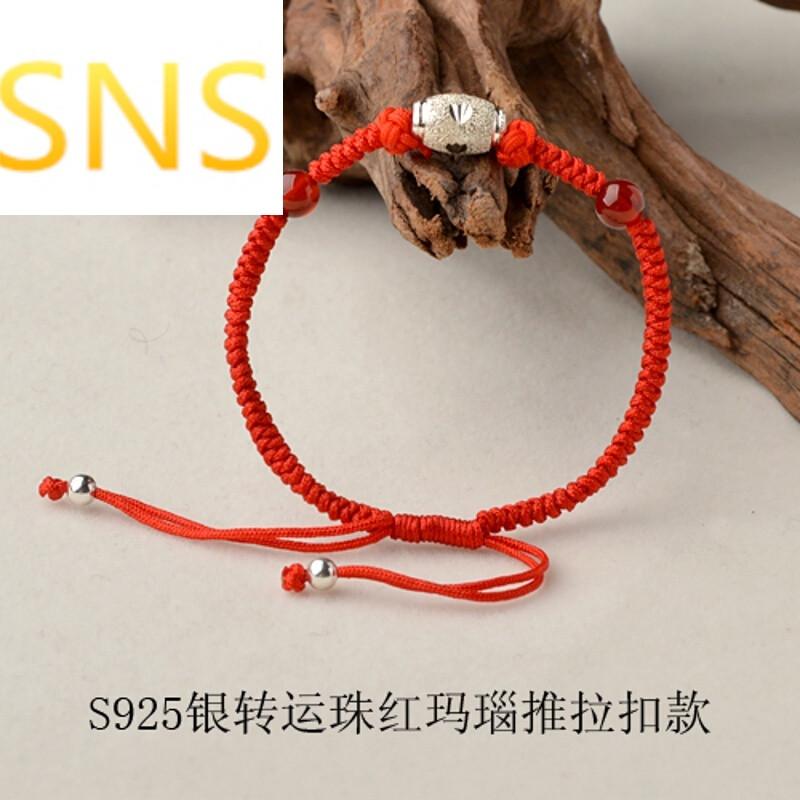红绳手链女男黑曜石红玛瑙本命年金刚结情侣学生编织饰品
