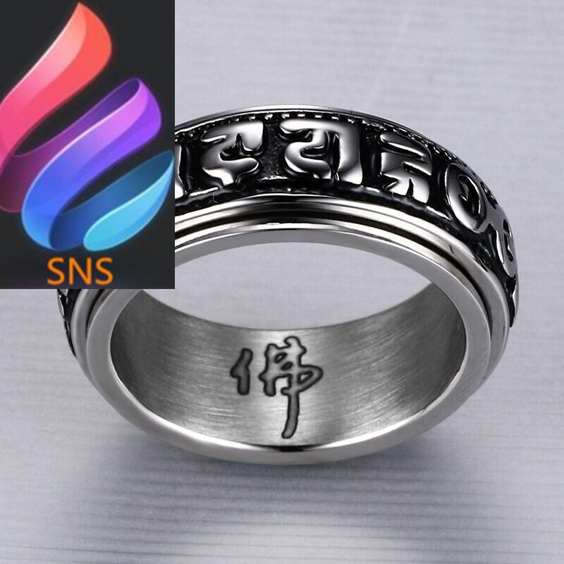 钛钢戒指男款六字真言可转动指环*