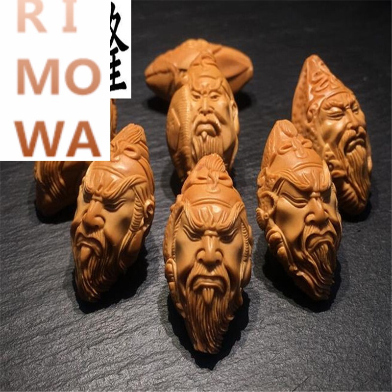 rimowarimowa橄榄核雕刻关羽关公素核手串手链单核单籽颗单粒单子手工