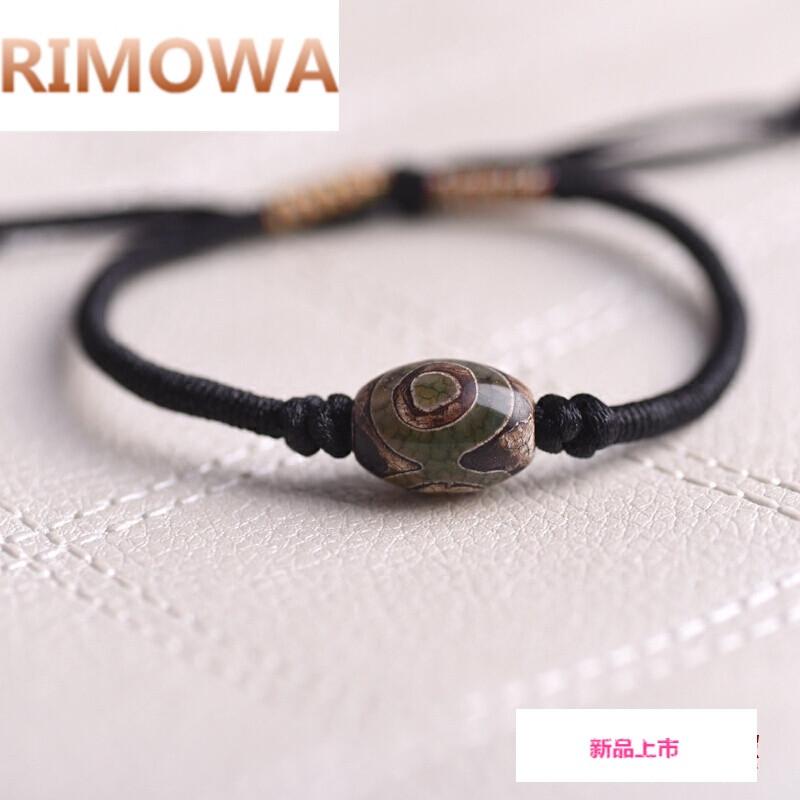 rimowa同款原创民族风纯手工天珠编织手绳转运红绳子男女手链饰品
