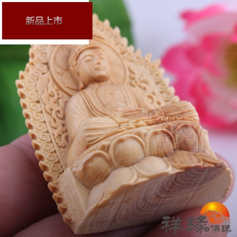 rimowa轻奢黄杨木雕刻如来佛佛龛摆件 精美雕刻如来佛龛摆件