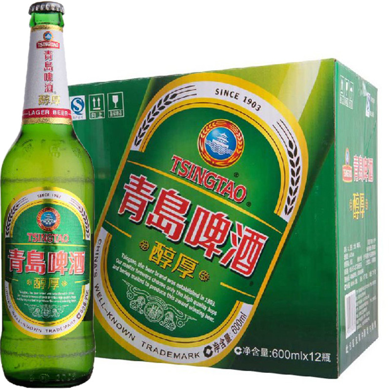 青岛啤酒 tsingtao 青岛醇厚啤酒 600ml*12瓶/箱