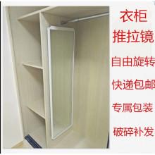 衣柜推拉旋轉 隱藏式全身穿衣鏡柜子內 壁柜里的三節軌折疊鏡鏡子圖片