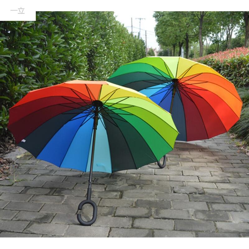 一立彩虹双人长柄雨伞24骨自动伞创意情侣伞母子大防风晴雨伞