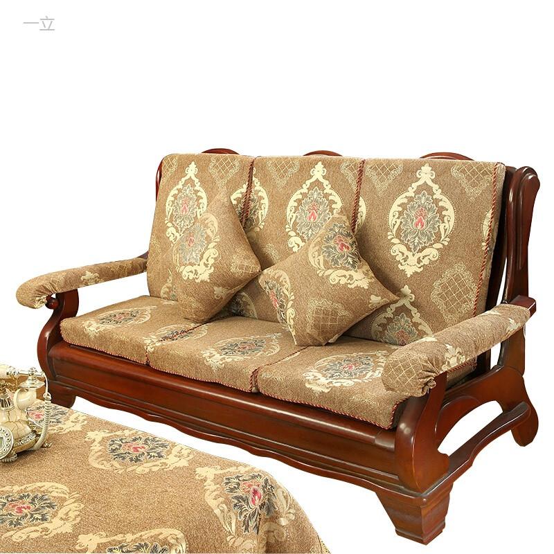 一立加厚海绵实木红木质沙发坐垫带靠背中式冬季联绑椅子防滑沙发坐垫