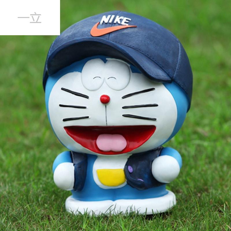 创意可爱卡通机器猫存钱罐储蓄罐纸币超大大号储钱罐儿童礼物摆件