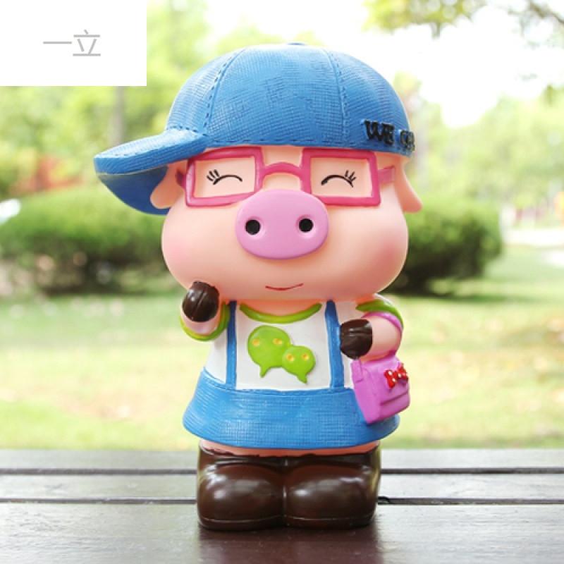 创意可爱不怕摔加大号眼镜猪存钱罐 防摔儿童储钱罐摆件生日礼品