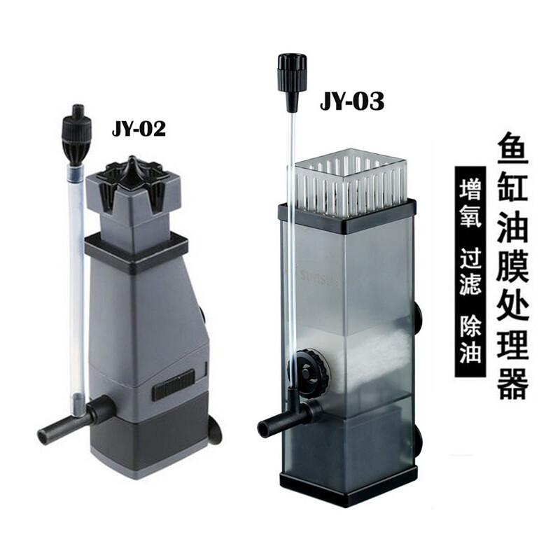 森森鱼缸除油膜器小型油膜处理器过滤器去除油污水族箱静音增氧器