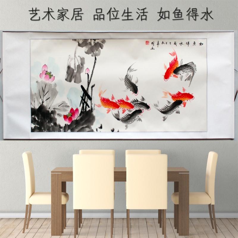 特价客厅装饰国画牡丹画梅花名家手绘字画真迹花鸟横幅卧室已装裱