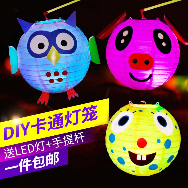 幼儿园儿童手工灯笼制作diy材料包新年装饰创意自制手提玩具花灯